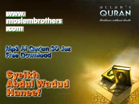 download mp3 alquran nonstop mp3 al quran 30 juz syeikh abdul wadud haneef youtube