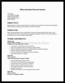 Resume Examples Office Assistant Office Assistant Resume Sample Alexa Resume