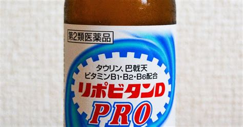 d energy drink lipovitan d pro japanese energy drinks