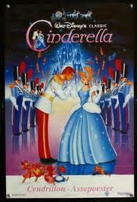 cinderella film german emovieposter com auction history