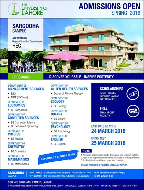 Bs In Chemistry And Mba by Bba Mba Bs Admissions Open In The Of Lahore