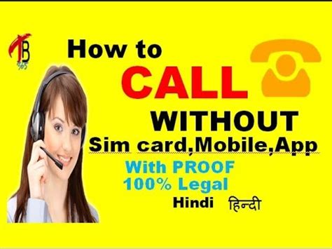 make calls without sim card how to make free call without sim card app 100 working