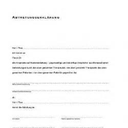 Vorlage Antrag Kostenerstattung Krankenkasse Ihre Kfz Versicherung Muss Einer Abtretungserklrung Zustimmen Wir Haben Ihnen Eine E Mail An