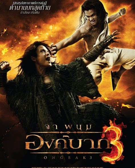 film ong bak 3 full movie subtitle indonesia ong bak 3 2010