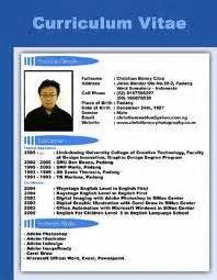 cv template layout format sles companies directory cv
