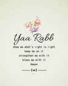 islamic words of comfort ali bin abi thalib quote from path pinterest quotes