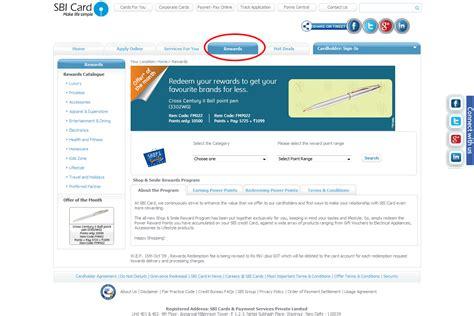 ao zai abc related keywords suggestions ao zai abc long tail keywords - Sbi Card Reward Points Gifts
