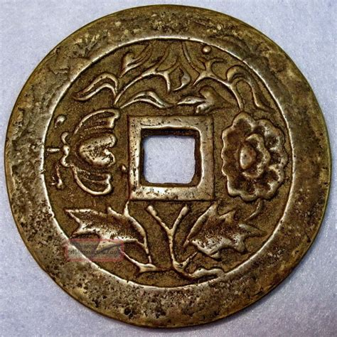 ancient chinese charms and coins ancient china lucky charm coin longevity wealth honor