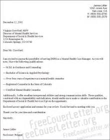 mental health counselor cover letter sle resume september 2014