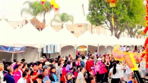 new year parade monterey park 祥蛇獻瑞年節展 monterey park 2013 new year