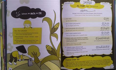 Cara Menghafal Juz Amma Dengan Mudah Dan Praktis ensiklopedi juz amma anak toko anak muslim