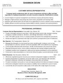 resume sle for customer service representative csr resume