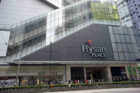 Home Place Interiors hysan place the newest shopping destination in hong kong