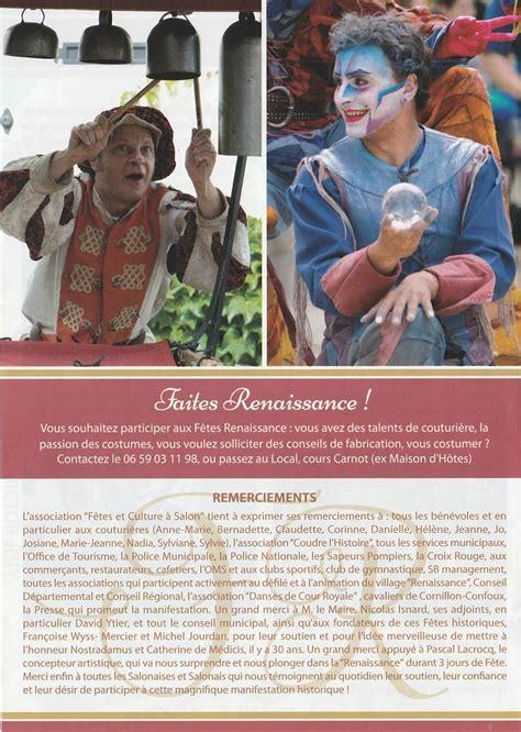 f 234 tes renaissance reconstitution historique 224 salon