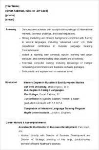 College Resume Templates Free by 10 College Resume Templates Free Sles Exles
