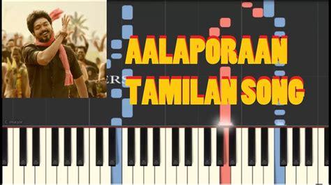 keyboard tutorial by vijay aalaporan thamizhan song mersal keyboard piano