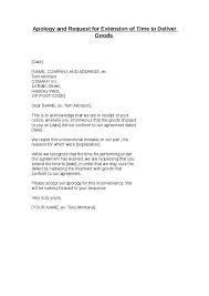 request letter for extension of time to deliver goods