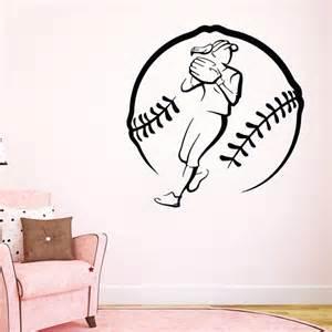 softball wall stickers baseball wall decals girl softball player decal gym wall decor