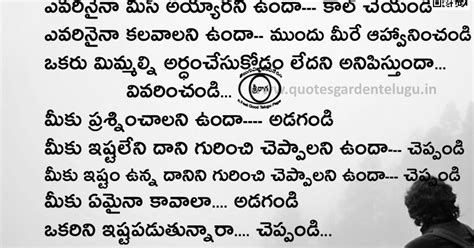 abraham lincoln biography pdf in telugu positive inspirational life quotes best famous quotes
