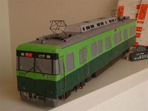 Hp Papercraft - 布沢アルペジオペーパークラフト館 どでかい京阪電車 京阪電鉄 ペーパークラフト まとめ naver まとめ