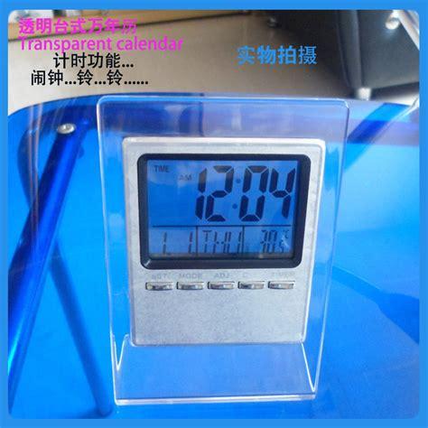 Calendar Table Clock Pretty Acrylic Transparent Calender Alarm Clock