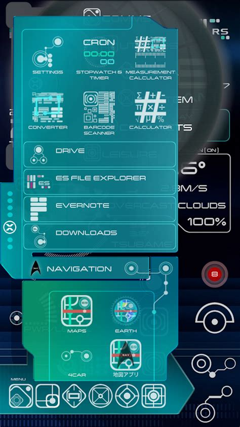 themes navi launcher trek total launcher theme android apps on google play