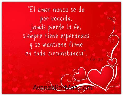 Imagenes Versiculos Biblicos De Amor | im 225 genes con vers 237 culos b 237 blicos de amor imagui