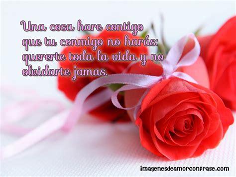 imagenes rosas con poemas rosas con poemas de amor para celular