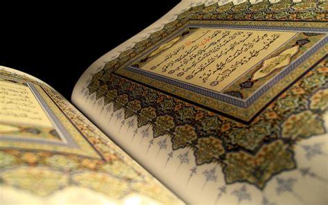 Alquran Maknanya hukum membaca al quran tanpa memahami maknanya