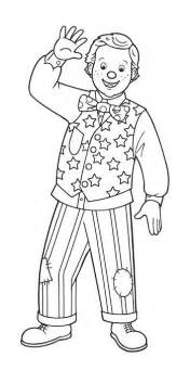 tumble free colouring pages