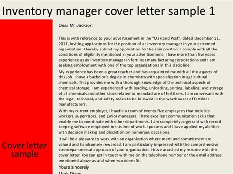 100 original cover letter to venture capital