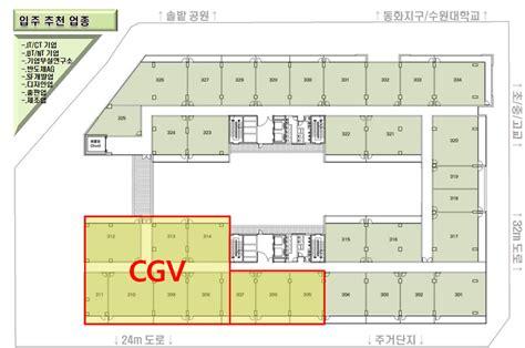 cgv qu n 4 긴급 원희캐슬 봉담 영화관 cgv입점 네이버 블로그
