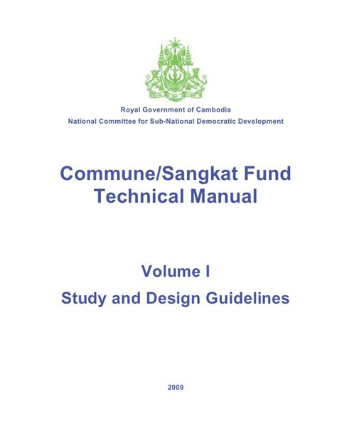 design guidelines waiver committee 2009 ncdd csf technical manual vol i study design guidelines