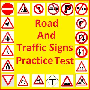 printable road sign test street signs for driving test street sign wall