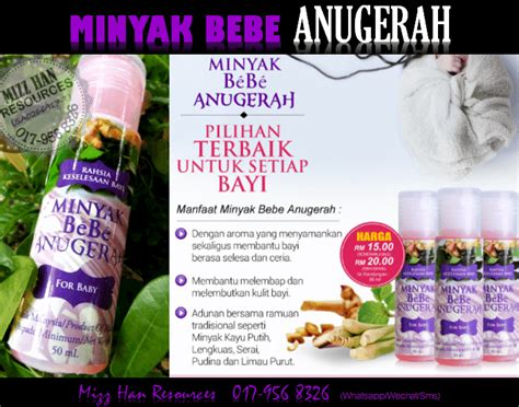 Minyak Sawan minyak bebe anugerah mhr stokis produk kecantikan
