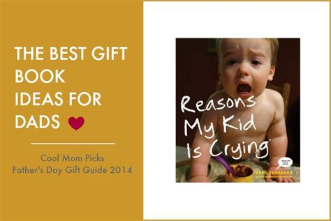 the best books for dads for s day cool picks