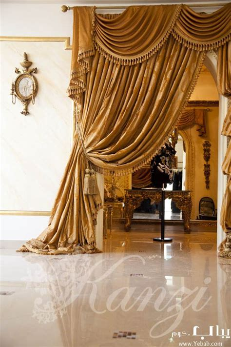 Formal Drapes Curtain Design Over A Doorway Formal Living