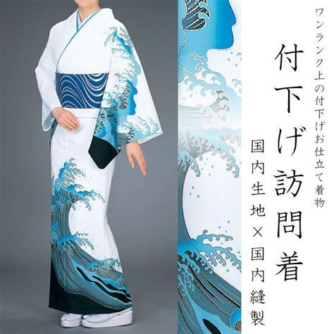 kimono water pattern 114 best celtic kimono images on pinterest asia asian