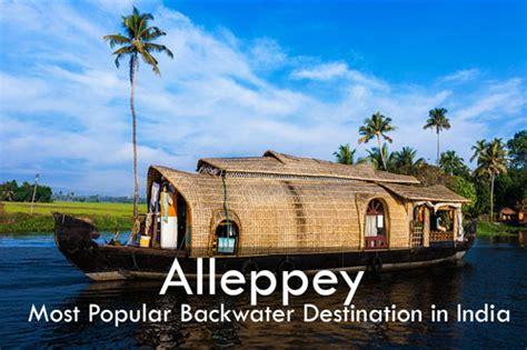 Kerala Tourism Alappuzha Pictures