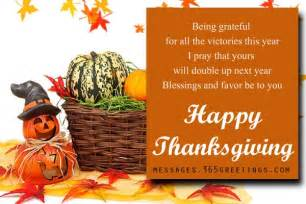 Happy Thanksgiving Greetings Quotes Thanksgiving Messages For Coworkers Just B Cause