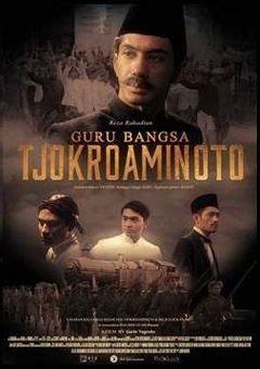 film motivasi edukasi dear guru laki laki meski lawas film ini bikin semangat