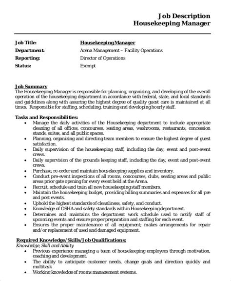 housekeeping duties for resume lobby attendant sle resume
