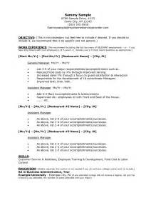 Sample Resume For Jobs sample resume for a restaurant job