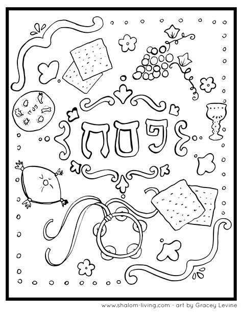 Free Coloring Pages Of Passover Seder Passover Coloring Pages