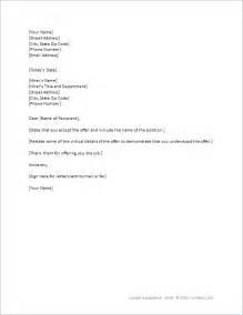 Offer letter acceptance email samples job offer acceptance letter