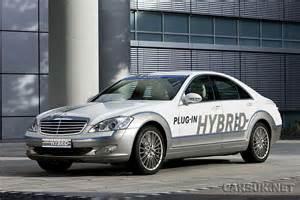 Mercedes S500 Hybrid Mercedes S500 Hybrid Frankfurt Reveal