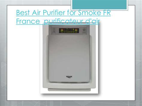 air purifier  allergies  cigarette smoke