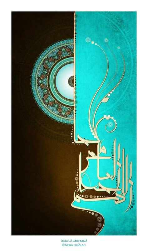 964 best islamic arabic art images on pinterest islamic 26 best calligraphy images on pinterest islamic