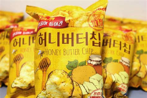 Honey Butter Chips honey butter chips craze in south korea shopandbox