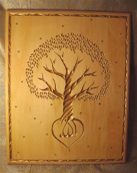 wood pattern pdf islamic holy expressions carved islamic art